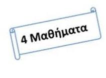 ma8imata